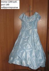 Продам детское платье б/у