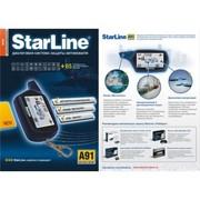 Автосигнализации с запуском StarLine A91 Dialog