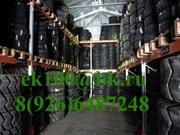 Шины пневматические,  цельнолитые (суперэластик) от поставщиков для спе