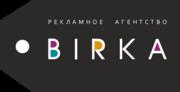 Рекламное агентство полного цикла BIRKA