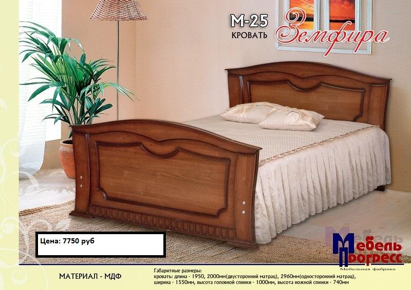 Кровати в ульяновске цены фото