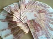Помощь в получении кредита наличными. Работаем с банками-партнерами.