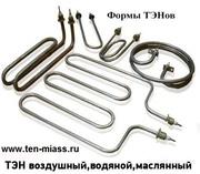 тен воздушный, для оттайки,  для холодильной установки, Ульяновск