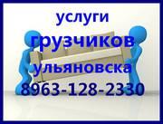 Перевозки / такелаж / услуги грузчиков.