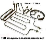КУПИТЬ ТЭНы из наличия или под заказ Ульяновск