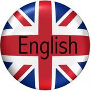 Английский язык Ульяновск качественно