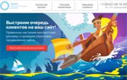 «Одисео» - агентство интернет-рекламы в Ульяновске