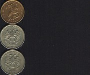 3 монеты 2005 года.