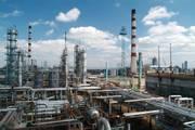 Завод по производству стройматериалов