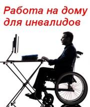 Ищу подработку в Ульяновске