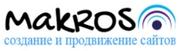 Продающие сайты от веб студии MakRos