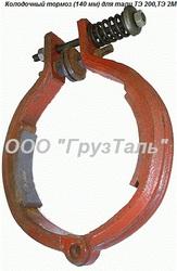 Изготовим: Тормоз колодочный,  Грузоупорный тормоз,  Храповое колесо