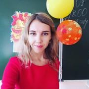 Репетитор по русскому языку,  г. Ульяновск