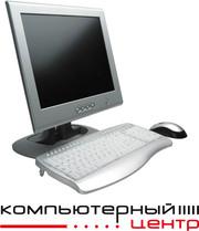 Продажа и обслуживание компьютерной,  копировальной и оргтехники