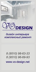 Профессиональный дизайн,  качественный ремонт в Ульяновске