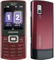 Продам сотовый телефон Samsung C5212 Duos